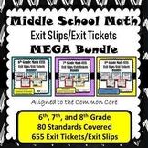 Middle School Math Exit Slips/Exit Tickets MEGA BUNDLE {6