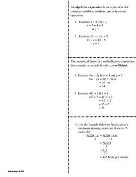 Middle School Math Foldables: Expressions & Equations {Grade 6: Set 1}