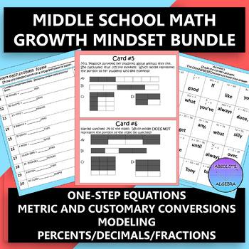 Middle School Math Growth Mindset Activity Bundle (4 Quotes)