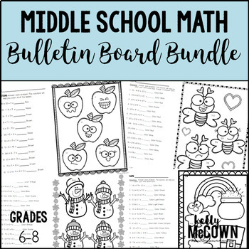 Middle School Math NO PREP Bulletin Boards BUNDLE {1 Year