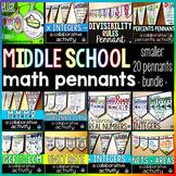 Middle School Math Pennants smaller bundle
