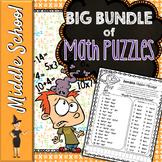 Middle School Math Puzzles Growing Bundle!