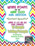 Math Writing Prompts - FREE SAMPLE