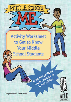 Middle School Me Worksheet Activity