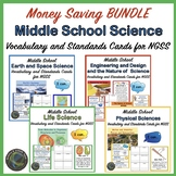 Middle School NGSS Vocabulary and Standards Cards Bundle