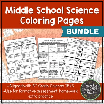 Middle School Science Coloring Pages Bundle