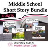 Middle School Short Story Unit BUNDLE