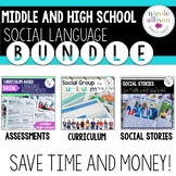 Middle School Social Language Bundle