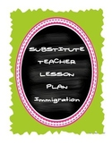 FREEBIE! Middle School Substitute Teacher Lesson Plan - Immigration