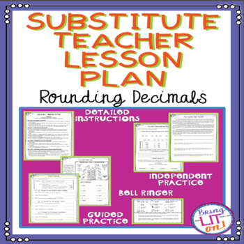 Middle School Substitute Teacher Lesson Plan - Rounding Decimals