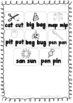 Middle Sound Kindergarten Worksheet 3 Sets