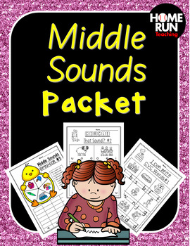 Middle Sounds Packet, phonics, RTI, phonemic awareness