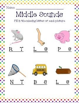 Middle Sounds phonics printable worksheet