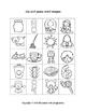 MIDDLE VOWEL Sentence Worksheets