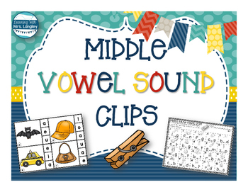 Middle Vowel Sound Clips