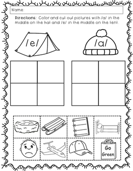 Middle Vowel Sound Sort