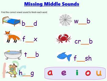 Middle Vowel Sounds SMARTBoard Practice FREEBIE!