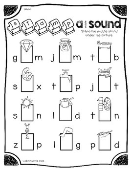 Middle Vowel Sounds Stamping *No Prep!* Printables