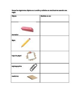 Midiendo Objetos Usando Centimetros