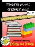 Midiendo Volúmenes de Sólidos Regulares: Laboratorio Interactivo (Volume Lab)