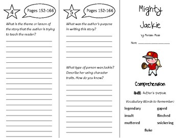 Mighty Jackie Trifold - Treasures 4th Grade Unit 2 Week 1 (2009)