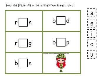Military Support Our Troops themed CVC #4 preschool printable activity.