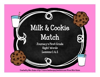 Milk & Cookie Sight Word Match Freebie (Journeys First Grade Lessons 1-2)