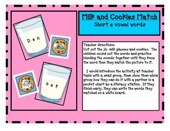 Milk and Cookies Match - Short e vowel literacy station for kindergarten