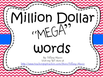 "Million Dollar ""Mega"" Word Wall"