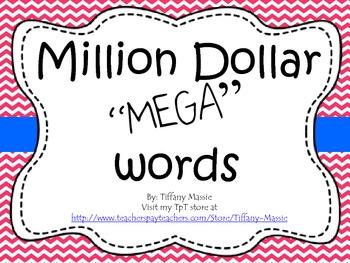 "Million Dollar ""Mega"" Word Wall"
