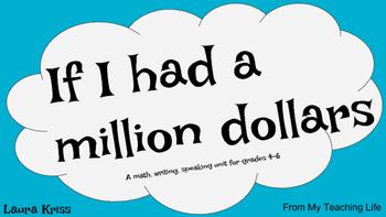 Million Dollar Project
