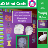 Growth Mindset or Reading Activity: 3D Bulletin Board