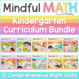 Kindergarten MATH Curriculum - 10 Kindergarten Math Units