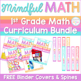 Mindful Math for First Grade Binder Covers & Spines