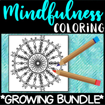Mandala Teaching Resources | Teachers Pay Teachers