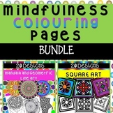 Mindfulness Colouring Pages BUNDLE