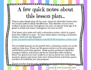 Mindfulness Lesson Plan Plus Posters!