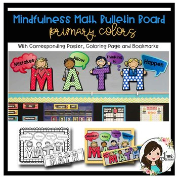 Mindfulness Math Bulletin Board (Primary Colors)