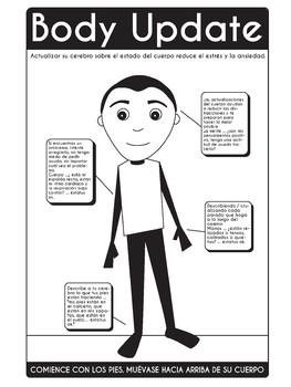 "Spanish Mindfulness Poster Strategies Body Update 36"" x 48"""
