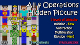 Minecraft Bundle Mystery Picture - 4 operations: add, sub, multip, division