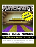 Minecraft Old Testament Tabernacle (Mishkhan)