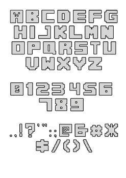 Minecraft Text Clip Art