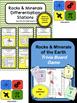 Rocks and Minerals: BIG UNIT BUNDLE