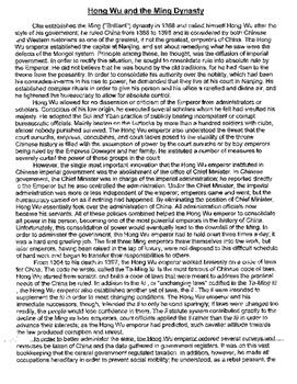 "Ming Dynasty: ""The Brilliant Dynasty"" Lesson plan"