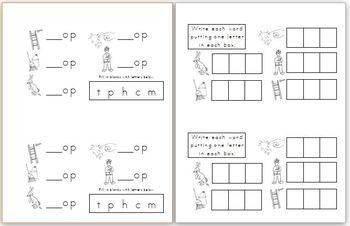 Mini Book: _op Word Family