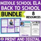 ELA Back to School Bundle for Middle School