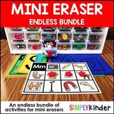 Mini Eraser Activities - Endless Bundle