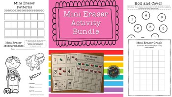 Mini Eraser Activity Bundle