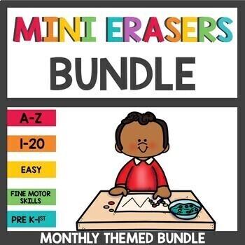 Mini Eraser Bundle