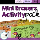 Mini Eraser Math Activities Pack